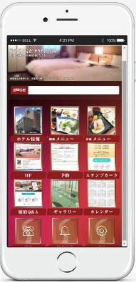 smartphone application